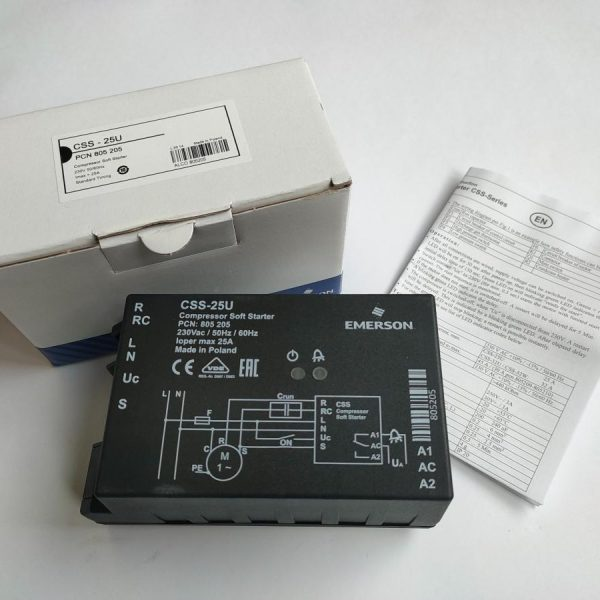 CSS-25U next to packaging